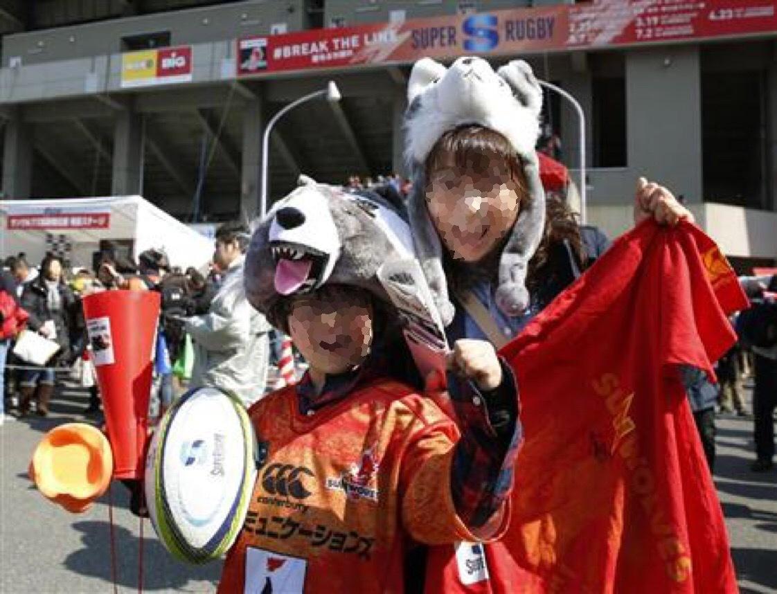 かわいいサンウルブズ!? - matsuya-rugby